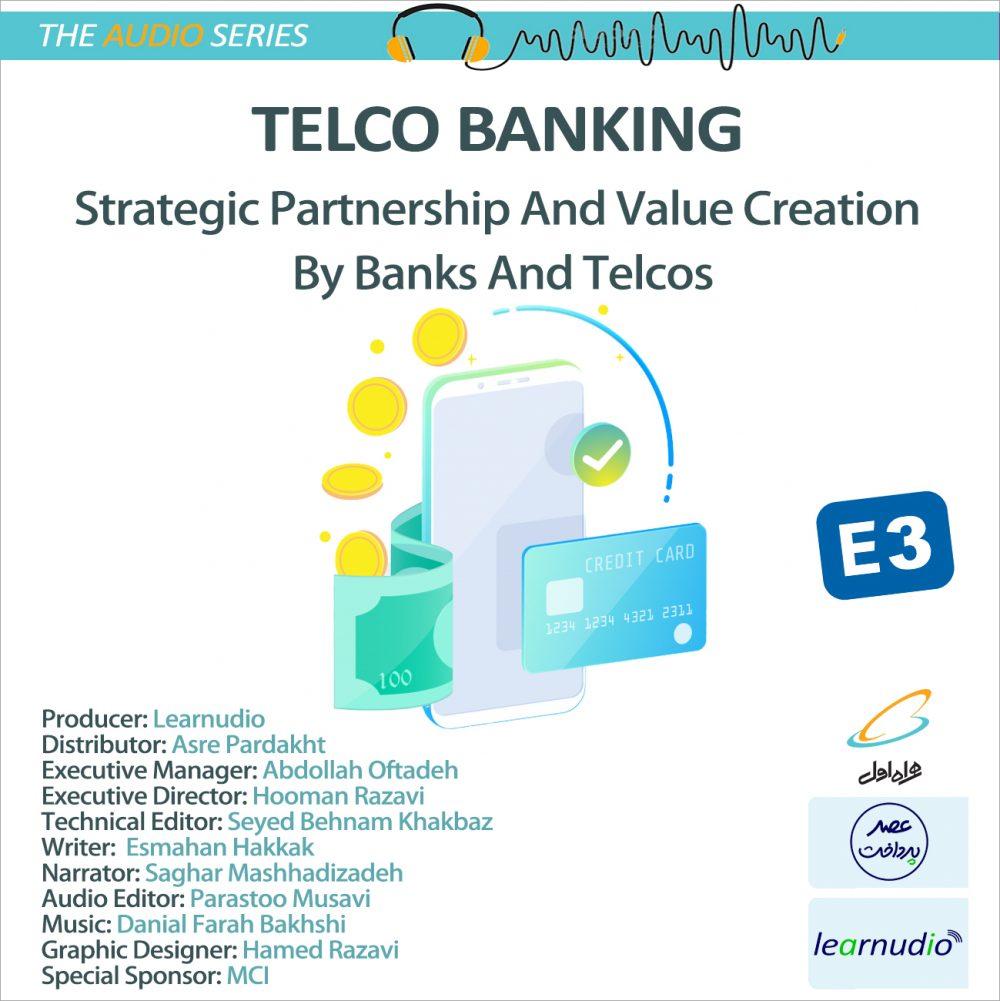 اتحاد راهبردی و ایجاد ارزش افزوده برای بانکها و تلکوها