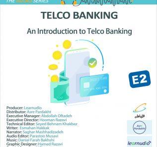 ظهور بانکهای مخابراتی(تلکوبانکها) در جهان