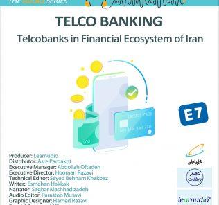 ورود تلکوبنکها به اکوسیستم مالی ایران